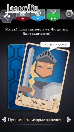 Thrones: Kingdom of Humans v 1.0.1 Мод (PREMIUM/FREE SHOPPING)