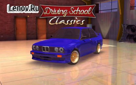 Driving School Classics v 1.10.0 (Mod Money)