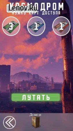 Rust Clicker v 1.2.0