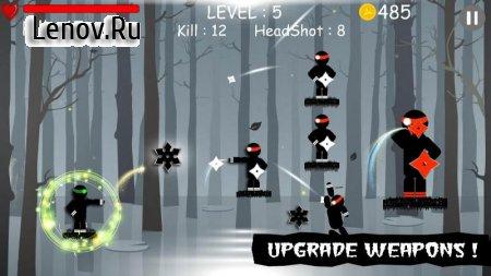 Ninja: Samurai Shadow Fight v 1.001 (Mod Money)
