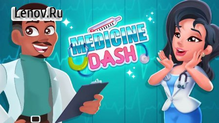Medicine Dash - Hospital Time Management Game v 1.0.2 Мод (Free Shopping)