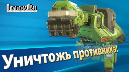 Mad Rocket: Fog of War - New Boom Strategy! v 1.18.3 Мод (DMG/DEF x20)