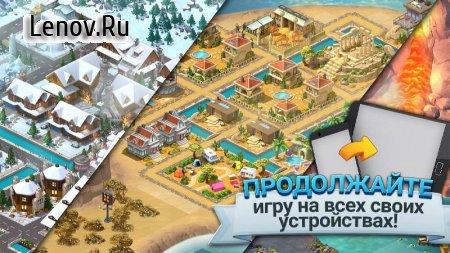 City Island 5 v 2.7.0 Мод (много денег)