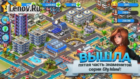 City Island 5 v 2.3.0 (Mod Money)