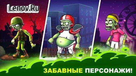 Zombies vs Humans: Bow Masters v 1.5.3 (Mod Money)