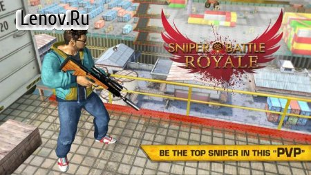 Sniper Royale v 2.0 (Mod Money)
