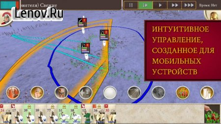 ROME: Total War v 1.13RC15-android Мод (полная версия)