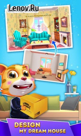 Cat Runner: Decorate Home v 2.8.0 Мод (Unlimited Coins/Gems & More)