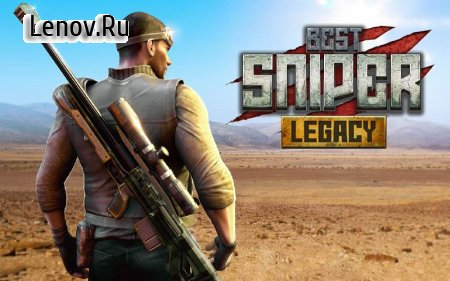 Best Sniper Legacy v 1.07.7 Мод (Unlimited Gold Coin/Diamond/Energy)