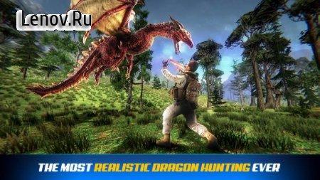 Dragon Hunter 2019 v 1.0.9 Мод (Unlock all guns/level)