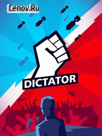 Dictator – Rule the World v 1.2 Мод (Unlock VIP/Unlimited Diamonds/Prompt)