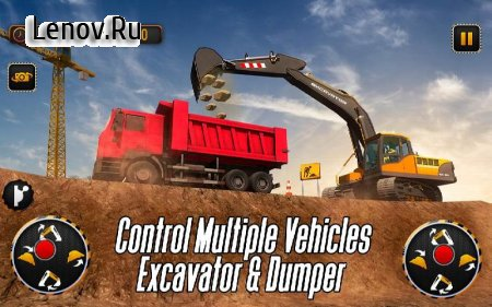 City Heavy Excavator: Construction Crane Pro 2018 v 1.0.5 Мод (Unlocked)