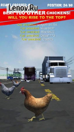 Chicken Challenge: Cross Road Royale v 1.2 (Mod Money)