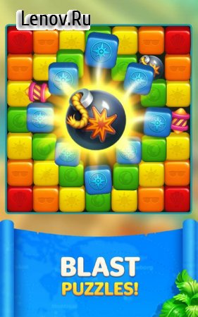 Traveling Blast v 1.3.1 Мод (Coins Increase)