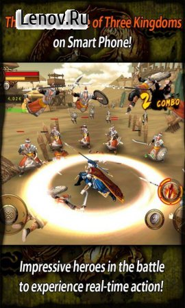 The Heroes of Three Kingdoms v 1.3 Мод (Unlimited Beans/Gold)