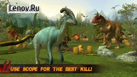 Dinosaur Hunt 2019 v 2.0 (Mod Money)