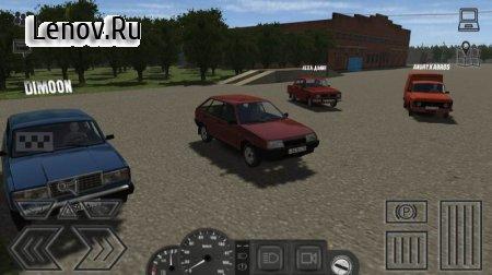 Motor Depot v 1.151 Мод (много денег)