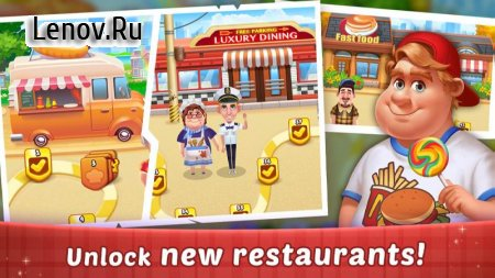 Cooking Joy 2 v 1.0.18 (Mod Money)
