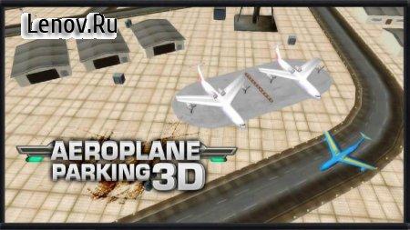 Aeroplane Parking 3D v 3.9 Мод (Free Shopping)