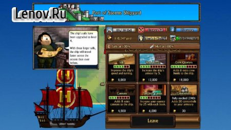 Swords and Sandals Pirates v 1.0.7 (Mod Money/Unlocked)