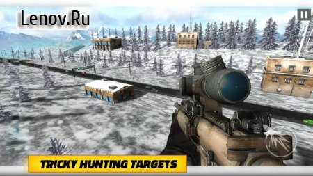 Highway Sniper Shooter v 3.1 (Mod Money)