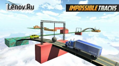 Impossible Tracks - Ultimate Car Driving Simulator v 2.9 Мод (Free Shopping)