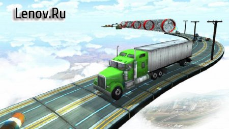 Impossible Tracks - Ultimate Car Driving Simulator v 2.7 Мод (Free Shopping)