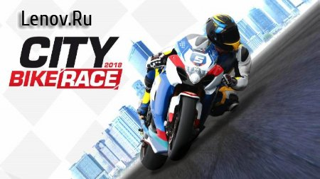City Bike Race v 1.7 Мод (Free Shopping)