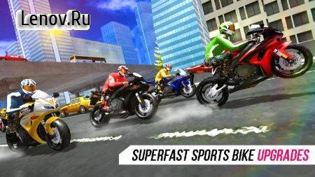 City Bike Race v 1.7 Мод (Free Shopping)