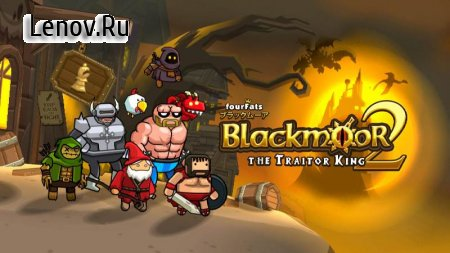 Blackmoor 2: The Traitor King v 1.48 Мод (Many Lives)