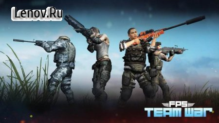 FPS Team War v 1.3 Мод (Unlimited gold coins)