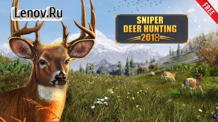 Deer Hunting - Sniper Shooting v 3.2 (Mod Money)
