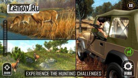 Deer Hunting - Sniper Shooting v 3.2 (Mod Money)