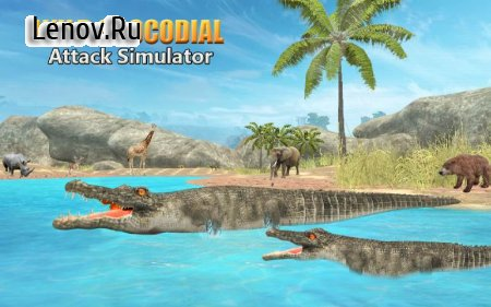 Wild Crocodile Attack Simulator v 1.0 Мод (Unlocked)