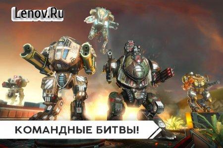Robot Warfare: Mech battle v 0.2.2269 (God Mode/Radar Mod/Infinite Ammo & More)