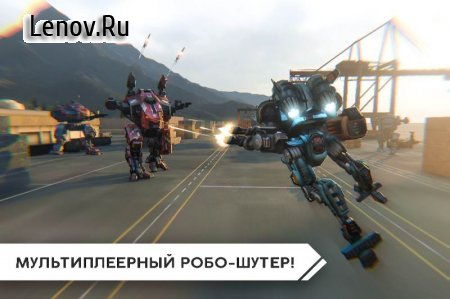 Robot Warfare: Mech battle v 0.4.0 Mod (God Mode/Radar Mod/Infinite Ammo & More)