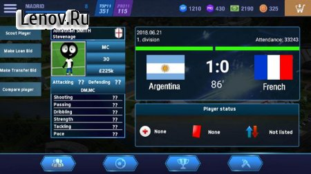 2019 Football Fun - Fantasy Sports Strike Games v 1.1.2 Мод (Unlock all game modes)