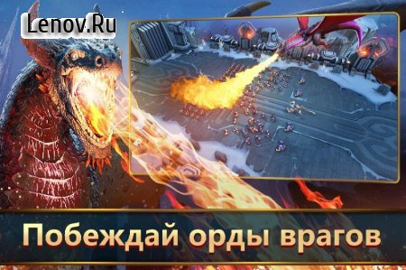 Mobile Royale v 1.1.10 Мод (много денег)