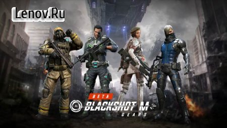 BlackShot M : Gears v 0.00.019