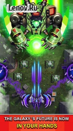 Strike Force - Arcade shooter - Shoot 'em up v 1.3.9 (Mod Money)