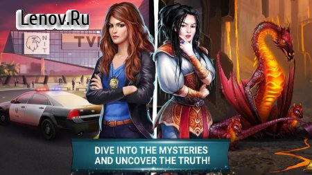 Adventure Escape Mysteries v 4.04 Мод (Unlimited Star/Key)