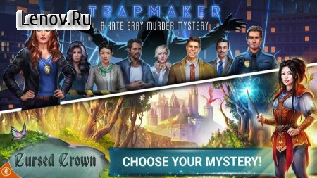 Adventure Escape Mysteries v 14.00 Мод (Unlimited Star/Key)