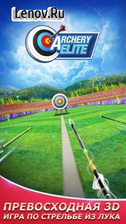 Archery Elite™ v 2.5.7.0 Мод (10 times increase in scope)