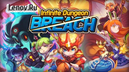 Infinite Dungeon Breach: Pet Raising Idle RPG v 2.1.8 Мод (One Hit/God Mode/Bypass check root)