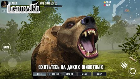 Bigfoot Monster Hunter Online v 0.875 (Mod ammo)