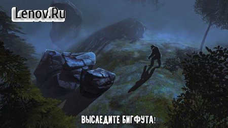 Bigfoot Monster Hunter Online v 0.878 (Mod ammo)