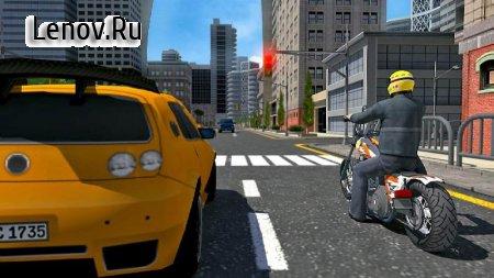 Moto Driving School v 2.2 (Mod Money)