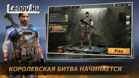 Battle Instinct v 1.28.38 Мод (Unlimited Bullets)