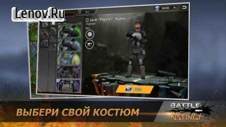 Battle Instinct v 2.62 Мод (Unlimited Bullets)