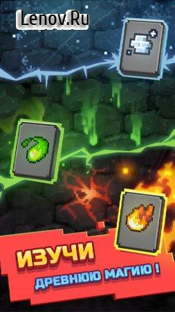 Epic Mine v 1.6.1 Мод (много денег)